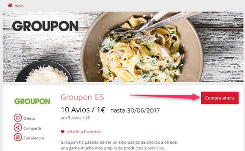 イベリア航空IberiaPlusStore内のGROUPON詳細画面