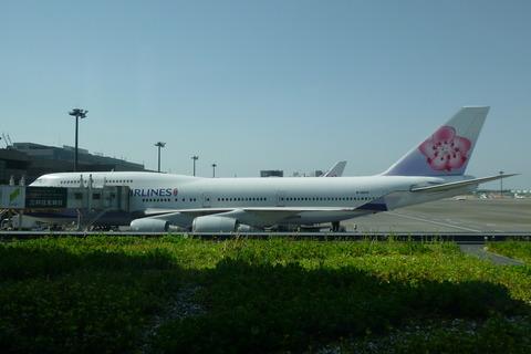 成田空港第2ターミナル・アメリカン航空・アドミラルズクラブの眺め