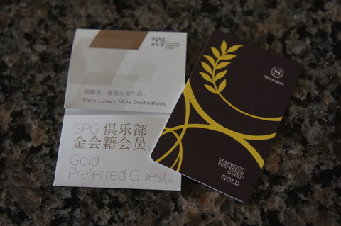 SPGゴールド会員専用カードキー