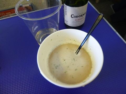 ANA スープ