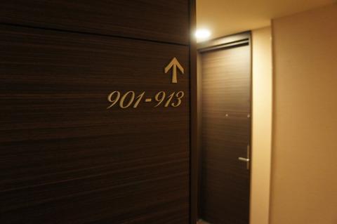 ダブルツリーbyヒルトン那覇のお部屋は9階