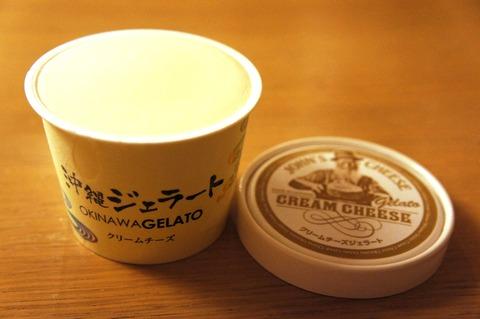 沖縄ジェラート クリームチーズ