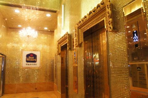 ベストウェスタンホテル 香港