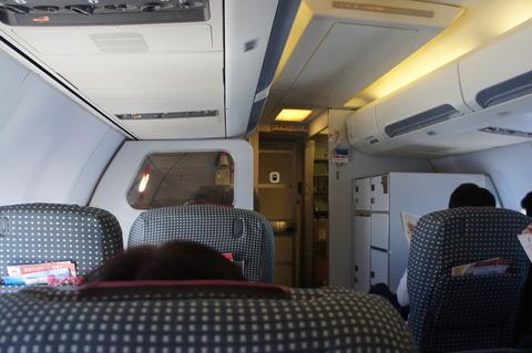 日本トランスオーシャン航空クラスJ
