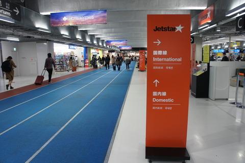 成田空港ジェットスターカウンター