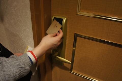 ホテルブライオン那覇のカードキー