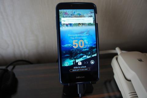 シェラトンタワーズシンガポールのスマートフォン