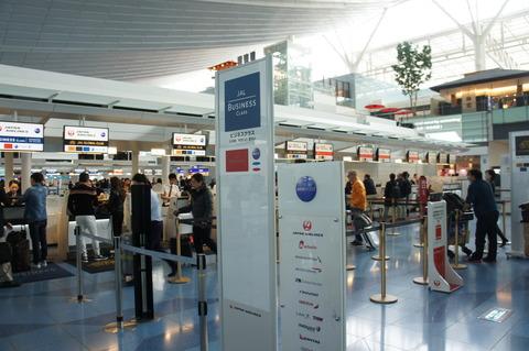 JAL国際線ビジネスクラスカウンター