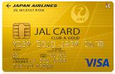 JAL CLUB-A GOLD VISA