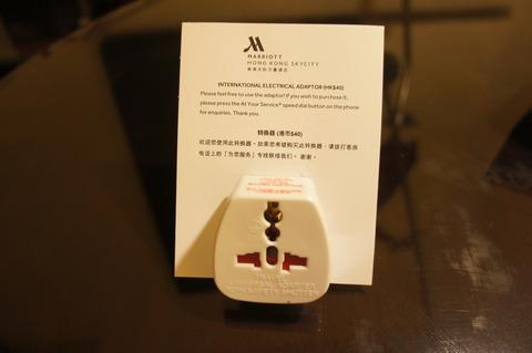 香港スカイシティマリオットホテルのユニバーサルコンセント