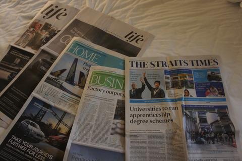 シェラトンタワーズシンガポールの朝刊新聞