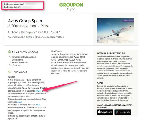 スペイン版グルーポンのイベリア航空マイルクーポン画面