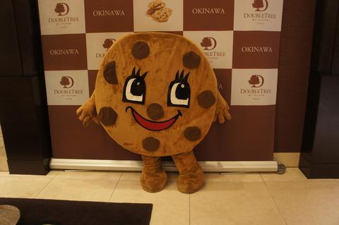 ダブルツリーbyヒルトン那覇のチョコチップクッキーのゆるきゃら