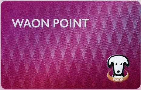 AEON_mile_point1