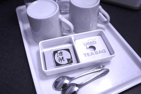 ホテルブライオン那覇の緑茶