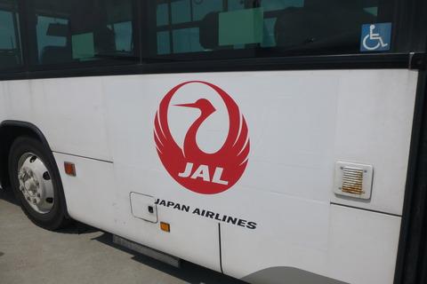空港 バス