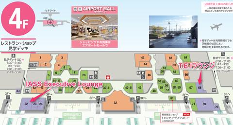 成田空港第2ターミナルフロアマップ