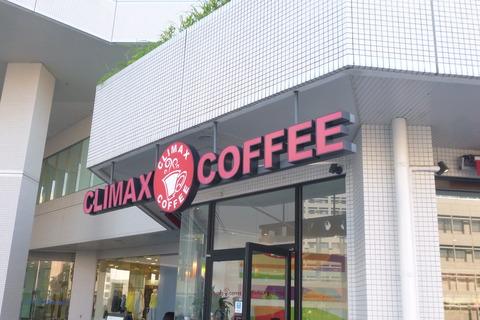CLIMAX COFFEEデパートリウボウ店