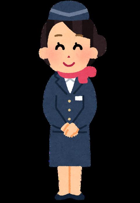 job_ca_smile_cap (1)