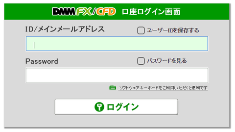 DMMcom_13
