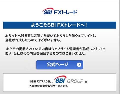 SBI_FX4