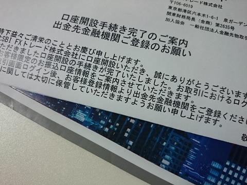 DSC_1099