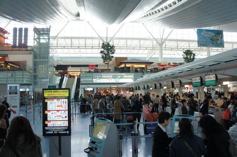 JAL国際線カウンター羽田空港