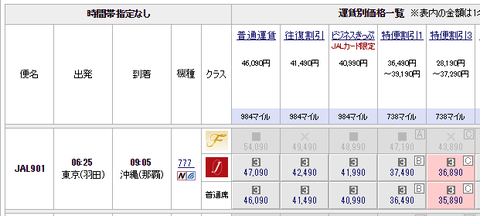 okinawa_1022
