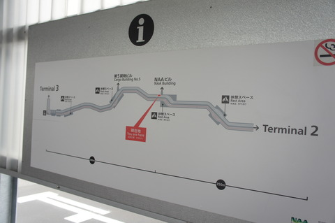 成田空港第3ターミナルの歩道マップ