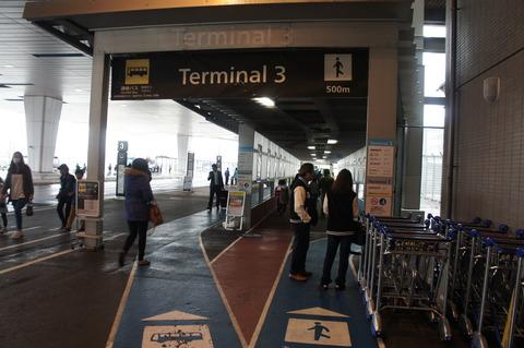 成田空港第3ターミナルへの歩道入口