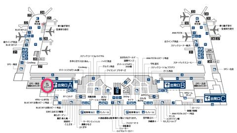 那覇空港2階JALサクララウンジ