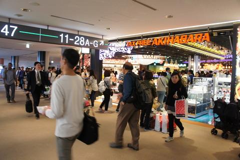 成田空港 免税店