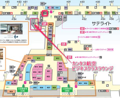 成田空港第2ターミナル、カンタス航空・ビジネスクラスラウンジのアクセスマップ