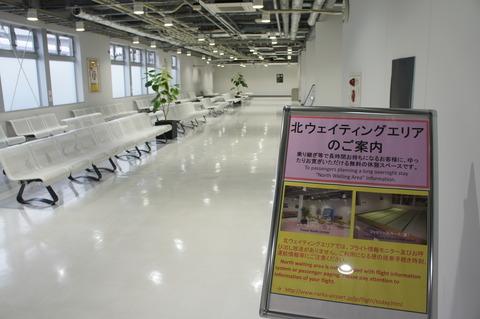 成田空港第2ターミナル北ウェイティングエリア