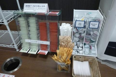 成田空港第2ターミナルIASSラウンジのお茶